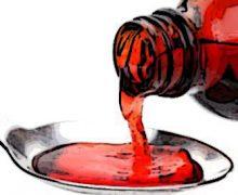 Medicinali a base di fenspiride, Ema raccomanda la sospensione