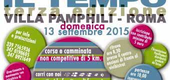 Corsa contro il tempo, domenica 13 settembretutti a Villa Pamphili