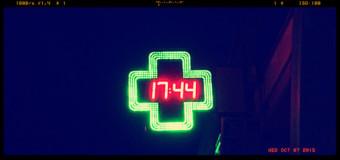 Ddl Concorrenza, ci sono anche norme su orari e farmacie soprannumerarie