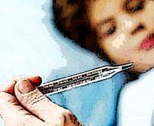 Influenza, indagine su copertura vaccinale: ancora basse le percentuali nei soggetti a rischio