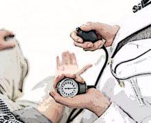 """Da polipillola """"4 in 1"""" risultati positivi nella riduzione del rischio di infarto e ictus"""