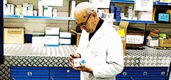 Poliambulatorio Caritas Roma, AAA farmacisti volontari cercasi