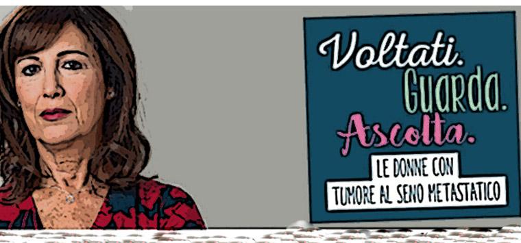 Ottobre Rosa e Voltati Guarda Ascolta, nel Lazio mese all'insegna della lotta ai tumori