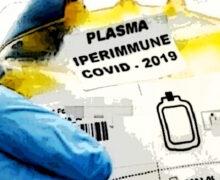 """Plasma anti Covid-19, studio pubblicato su Nejm boccia la terapia: """"Nessun effetto"""""""
