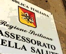 Accordo in Sicilia, passano in farmacia nuovi farmaci per patologie gravi e invalidanti