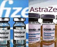 """Mix vaccini contro Covid, fonti Ema: """"Siamo pronti a valutare i dati disponibili"""""""